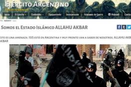 داعش يخترق موقع الجيش الأرجنتيني