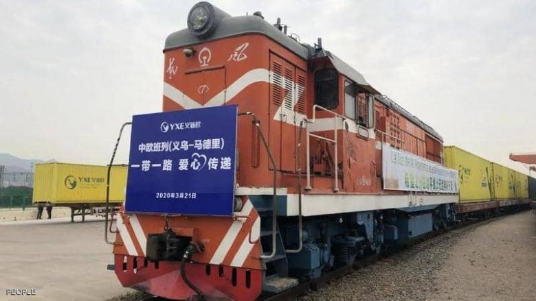 """الرحلة الأولى.. """"قطار كورونا"""" ينطلق من الصين إلى أوروبا"""