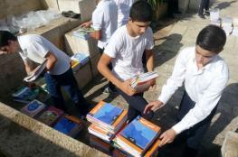 """""""إسرائيل"""" تحرض الاتحاد الأوروبي ضد المناهج الدراسية الفلسطينية"""