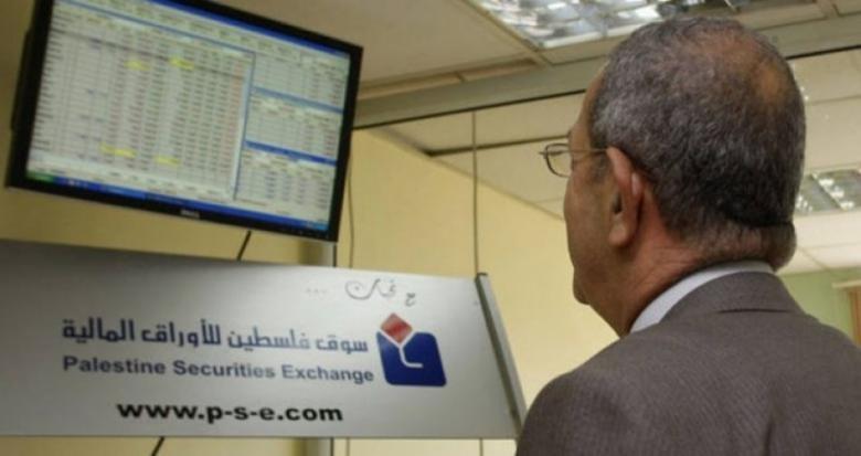 مؤشر بورصة فلسطين يرتفع بنسبة 0.02%