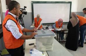 الانتخابات التكميلية في عدد من محافظات الضفة
