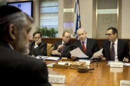 """""""الكابينت"""" يجتمع غدًا لمناقشة اتفاق """"التهدئة"""" مع غزة"""