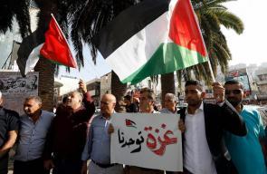 وقفة في مدينة نابلس تضامناً مع غزة في مواجهة عدوان الاحتلال