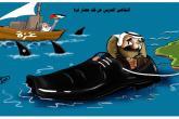 التقاعس العربي عن فك حصار غزة