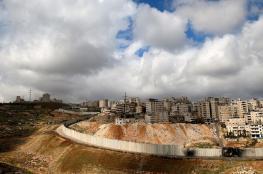 """تسريبات من """"صفقة القرن"""" تتحدث عن بلدة شعفاط عاصمة لفلسطين"""