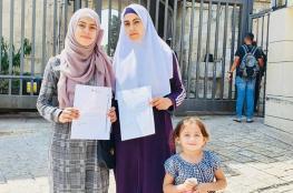 الاحتلال يسلم مواطنتين قراري إبعاد عن المسجد الأقصى