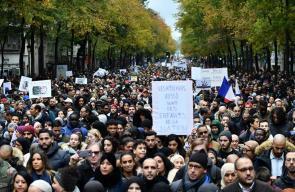 الآلاف  يتظاهرون في العاصمة الفرنسية باريس ضد
