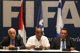 """وفد من """"الفيفا"""" يصل الأراضي الفلسطينية اليوم"""