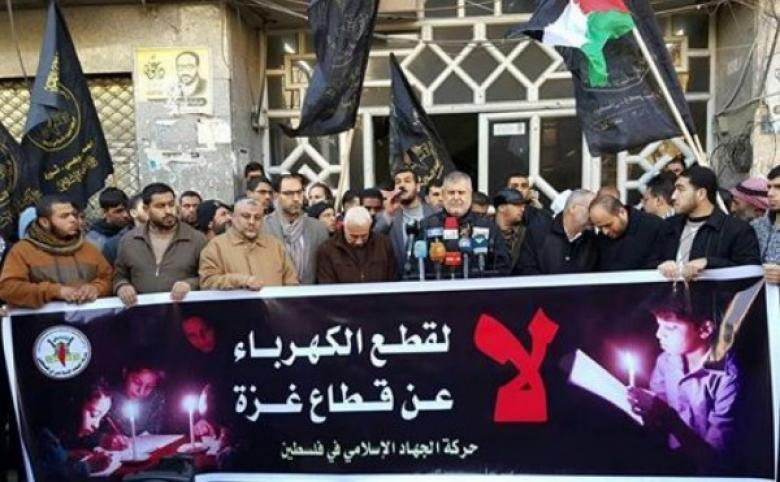 وقفة للجهاد بغزة تنديدًا بأزمة الكهرباء