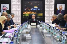 حكومة رام الله تنفي إعلانها السبت عطلة