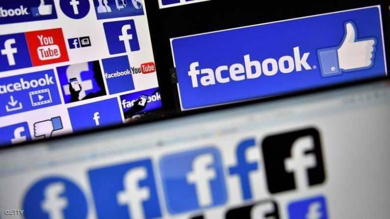 """فيسبوك يختبر خاصية """"التعليقات السرية"""""""