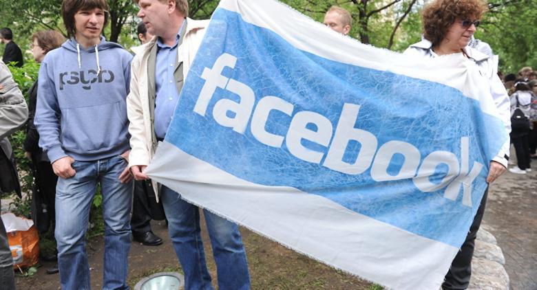 "2 مليار دولار خسائر في انتظار ""فيسبوك وغوغل"""