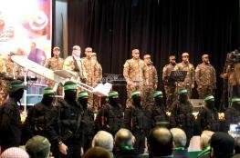 """تأبين القسام للشهيد المهندس """"الزواري"""" بغزة"""