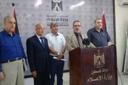 حملة بغزة لطلاء واجهات المباني وتنظيف الشوارع والشواطئ