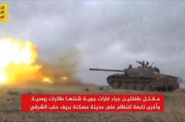 غارات سورية روسية بدمشق وحلب وإدلب
