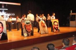 فلسطينيو الخارج يعقدون أكبر مؤتمر لهم بتركيا الأسبوع المقبل
