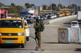 الاحتلال يغلق طريق قلقيلية ــــ نابلس