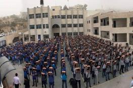 """بيت لحم: """"التربية"""" تفتح مدرسة جديدة وتطلق """"رقمنة التعليم"""""""