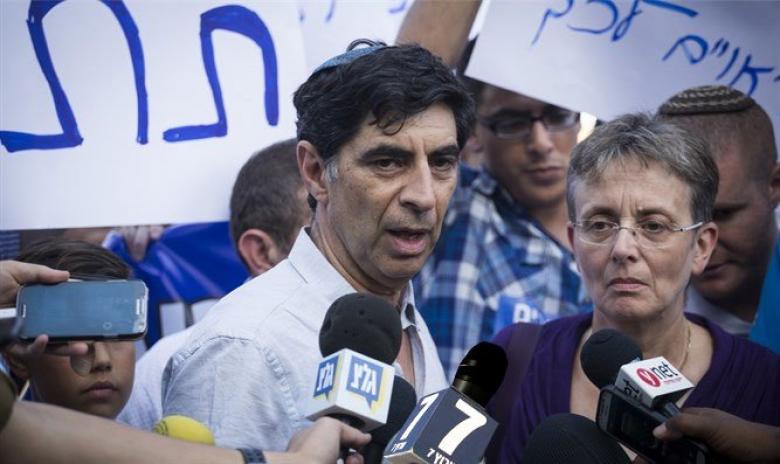"""عائلة """"هدار غولدن"""" تهاجم مجلس الوزراء الإسرائيلي"""