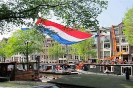 """""""هولندا"""" توقف دعمها للسّلطة"""