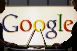 """اكتشف الأخبار المزيفة مع """"غوغل""""!"""