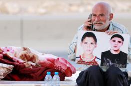 والد أصغر أسير أردني يعتصم أمام مجلس النواب