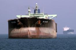 صادرات إيران من النفط ستنخفض لأدنى مستوى