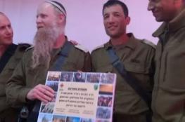 الاحتلال يكشف عن  هوية حاخام أصيب في عملية رام الله