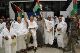 أبو مذكور يكشف موعد سفر حجاج غزة