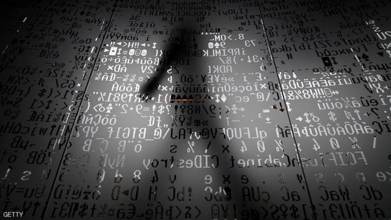 الخسائر التي سببها أكبر هجوم إلكتروني في التاريخ