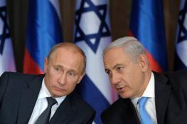 """""""إسرائيل"""" تؤكد استدعاء روسيا لنائبة سفيرها"""