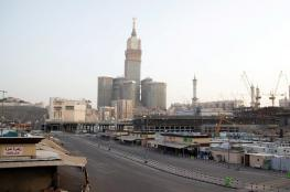 كورونا.. مكة المكرمة تسجل أكبر عدد من المتعافين في السعودية