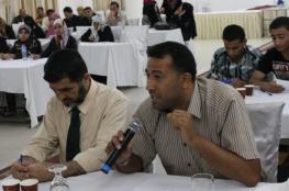 مناظرة شبابية بغزة حول الخطاب الإعلامي والتسامح