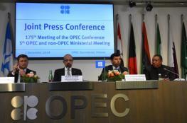 صراع الصين وأميركا.. أية انعكاسات على أسعار النفط؟