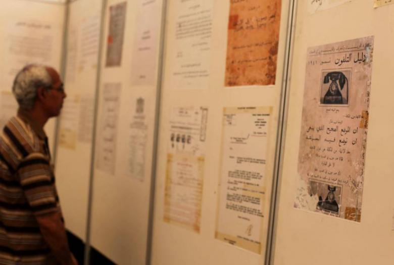 12 ألف زائر للمواقع الأثرية بغزة بـ6 أشهر