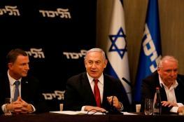 يديعوت: هذه مؤشرات نهاية عهد نتنياهو
