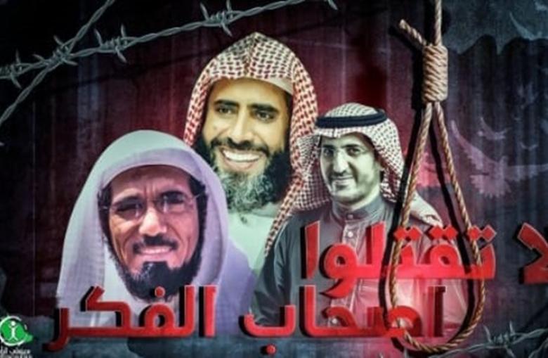 أبــرز الدعاة المعتقلين في السعودية.. من هم؟