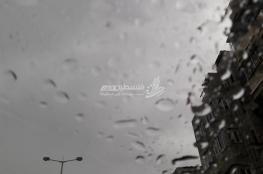 الطقس: انخفاض طفيف وفرصة مهيأة لسقوط أمطار