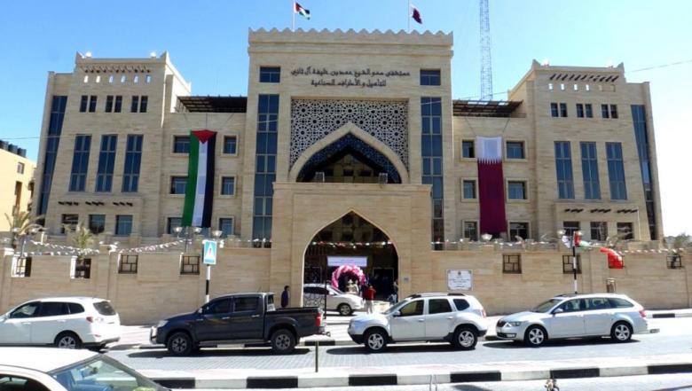 مستشفى حمد ووزارة الصحة بغزة يناقشان سُبل دعم المرضى