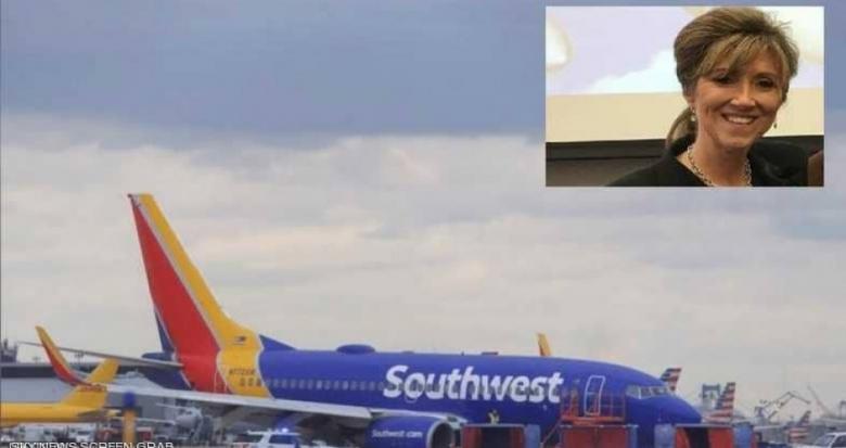 """""""مقاتلة سابقة"""" أنقذت الطائرة الأميركية بعد انفجار محركها"""