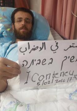 الأسير القيق يرفض عرضًا إسرائيليًا للإفراج عنه في مايو