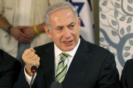 قرارات مجنونة من نتنياهو ضد مسئولين إسرائلييين عشية زيارة ترمب