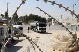 الاحتلال يشدد الخناق على غزة للأسبوع الثاني