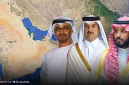 """القضاء الأمريكي ينشر وثائق """"التآمر"""" على قطر"""