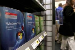 """لمستخدمي """"ويندوز"""".. برنامج جديد لحماية الأجهزة"""