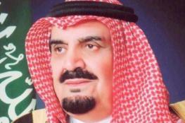 السعودية: وفاة الأمير مشعل بن عبد العزيز