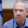 """تعرف على ما قاله وزير إسرائيلي عن """"حماس"""""""