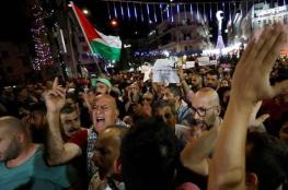 """""""الشعبية"""" تستنكر الاعتداء على مسيرة رفع العقوبات بنابلس"""