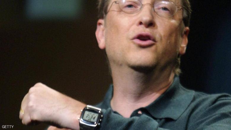 بـ10 دولارات فقط يمكنك شراء ساعة بيل غيتس
