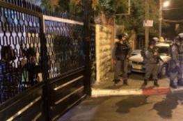 """الاحتلال يغلق محيط مستشفى """"المقاصد"""" بالقدس"""